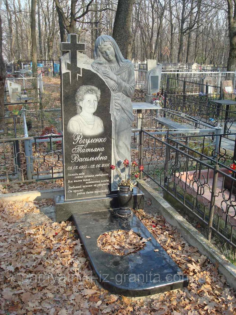 Памятник Ангел № 107