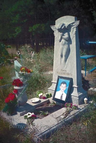 Памятник Ангел № 110