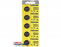 Батарейка Toshiba CR1616 50 mAh 3V Lithium (5903240991433)