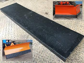 Резина на отвал снегоуборочный (скребок) 40х250х1000 полиамидный корд