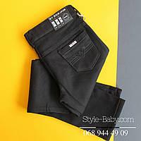 Детские джинсы для мальчика темно-синего цвета Турция р.9-13 лет