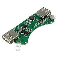 Универсальный Dual USB DIY Солнечная Power Bank Charger PCBA с Светодиодный для мобильного телефона