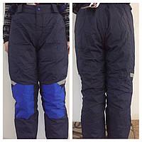 Лыжные штаны для мальчиков Active Sports оптом, 134-164 рр.