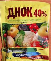 Инсектицид Днок 50 г. , фото 1