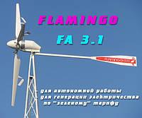 Ветрогенератор FLAMINGO AERO FA-3.1  0.8кВт с мачтой 17м