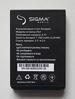 Sigma IP67 .IT67 аккумулятор батарея Original
