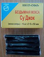 Угольные сигары (5*50мм)