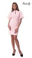 Бежево-розовое платье Arefeva 9537
