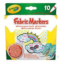Игра Crayola 10 фломастеров для рисования по ткани (58-8633)