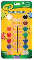Игра Crayola 14 баночек краски темпера (3978)