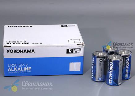 Батарейка LR20 1.5V ALKALINE(щелочная) YOKOHAMA, фото 2