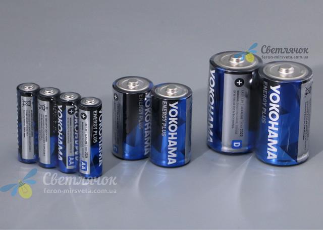Батарейки ALKALINE щелочные YOKOHAMA