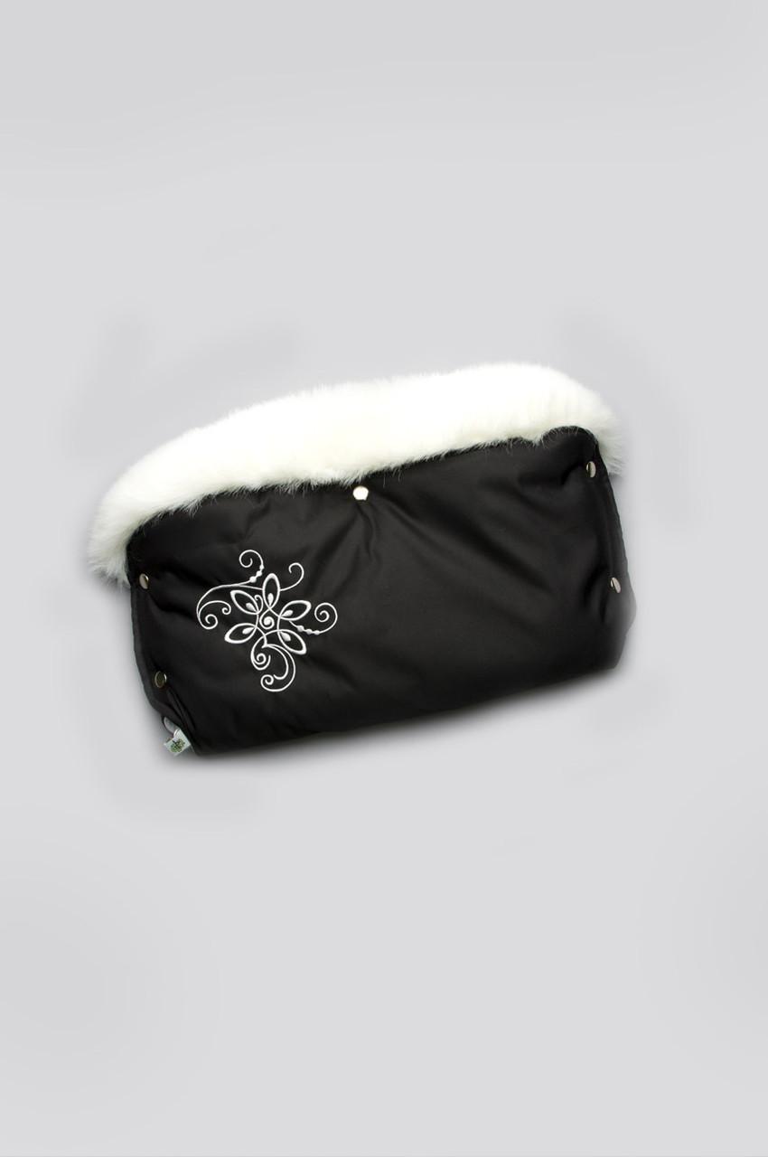 Муфта теплая для коляски или санок с опушкой, черная