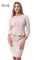 Бежевое платье Arefeva 9544 с баской