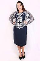 Женское платье больших размеров (58, 60, 62, 64)