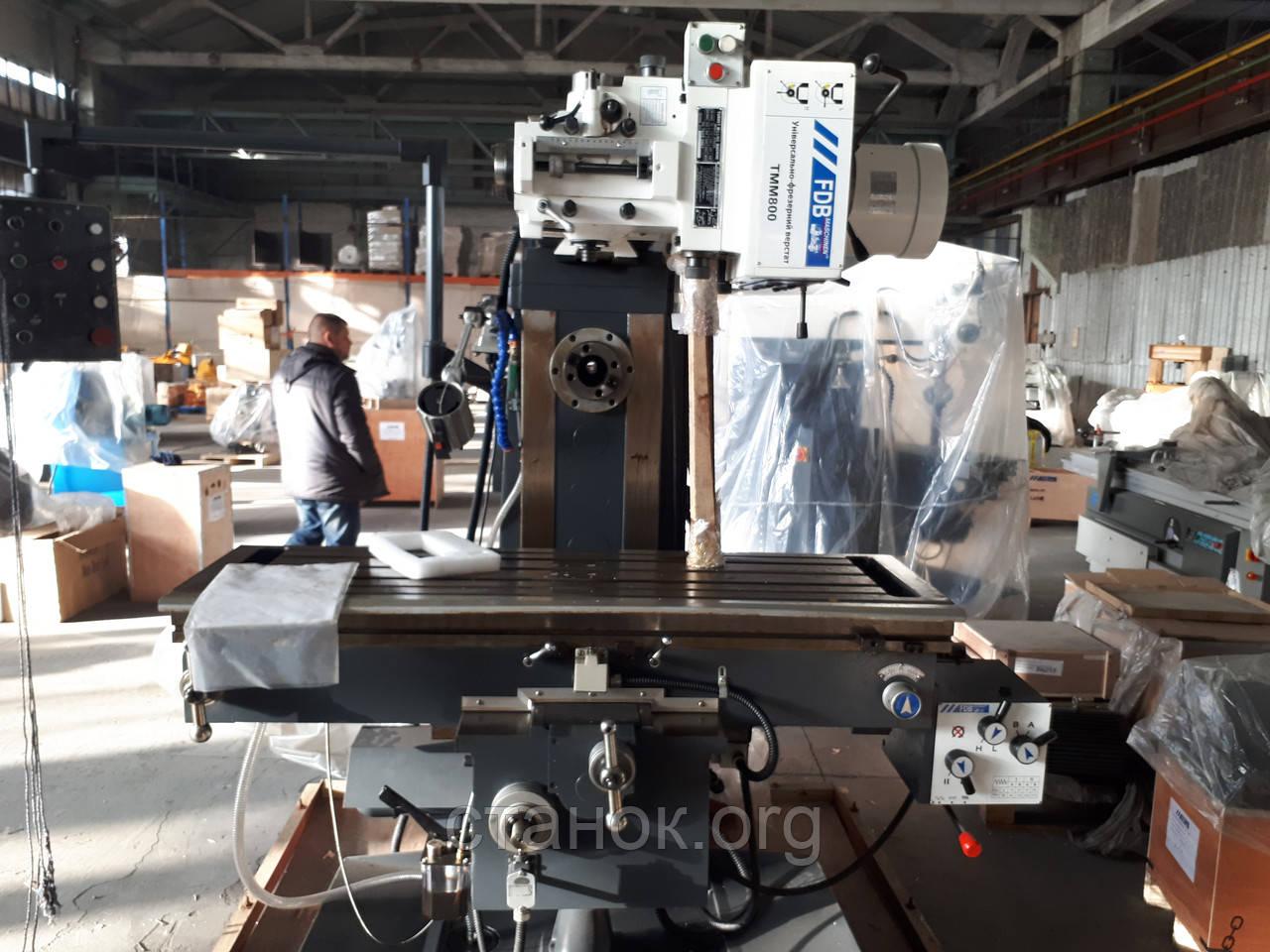 FDB Maschinen TMM 800 широкоуниверсальный консольно гор-вертикально-фрезерный станок по металлу фдб тмм