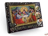"""Набір креативної творчості """"Алмазная живопись DIAMOND MOSAIC"""" великий (10), DM-01-01"""