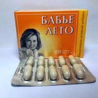 Бабье лето 60 капсул- мочеполовая система у женщин