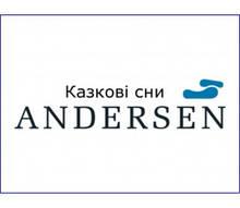 Ортопедичні подушки Andersen (Данія)