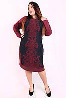 Женское платье больших размеров ( 60, 62, 64, 66)