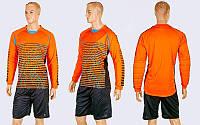Форма футбольного вратаря с шортами LIGHT CO-024-OR (PL, р-р L-XXL, оранжевый)