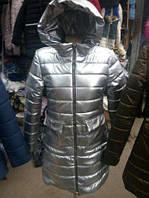 Зимняя женская куртка(48-50), доставка по Украине