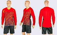 Форма футбольного вратаря с шортами LIGHT CO-024-R (PL, р-р L-XXL, красный)
