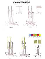 Опора для стола. Откидное подстолье. Металлическая база стола для кафе,бара, ресторана алюминиевая.