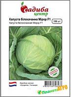 Семена капусты Мирор 20 шт,  Syngenta