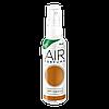 Запахи Natural Fresh Елікс Air Perfume Antitabacco 75мл аерозоль