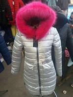 Пуховик зимний женский(44р) с капюшоном, доставка по Украине