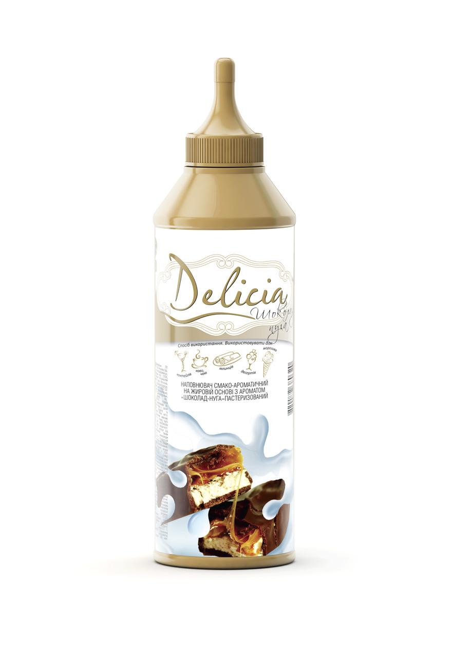 Топпинг Шоколад - Нуга Delicia 600 г