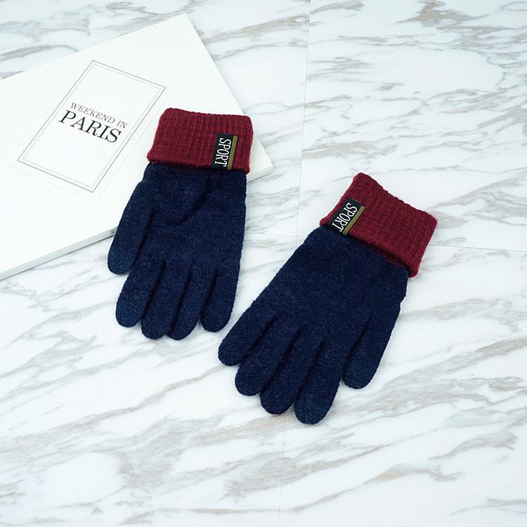 Перчатки мужские для сенсорных экранов Gloves Sport Touch dark blue-bordo