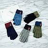 Перчатки мужские для сенсорных экранов Gloves Sport Touch gray-black, фото 5
