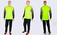 Форма футбольного вратаря юниорская SOURCE CO-0188-G (PL, р-р S-M, салатовый-черный)
