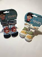 Носочки детские Revers 0-6, 6-12 мес