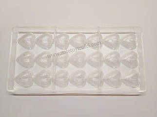 """Поликарбонатная форма для конфет """"Сердце 21 шт."""""""