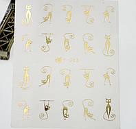 Наклейки для ногтей (Кошки)) 3D дизайн