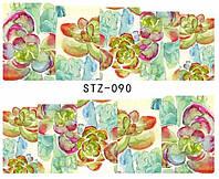 """Слайд для дизайна ногтей STZ-90 """"Beauty"""""""