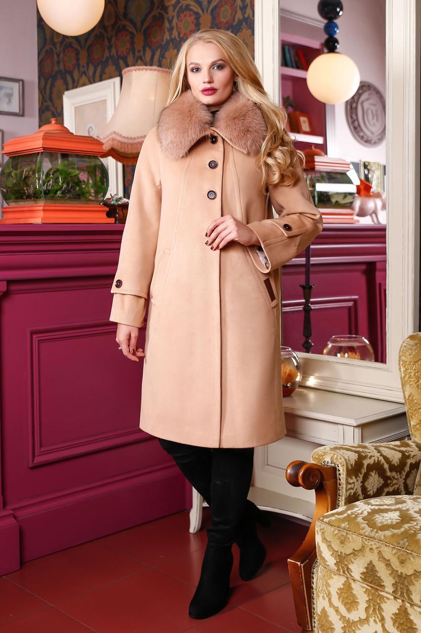Зимове пальто з натуральним воротніком  продажа ef57ff5597aac