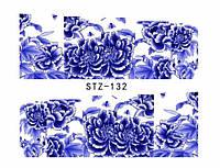 """Слайд для дизайна ногтей STZ-132 """"Beauty"""""""