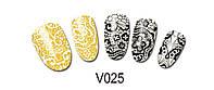 Слайд для для дизайна V025