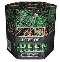Салют LOVE OF GREEN 30 мм. 19 выстр. Пиротехника и Фейерверки
