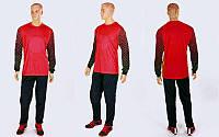 Форма футбольного вратаря юниорская SOURCE CO-0188-R (PL, р-р S-M, красный-черный)