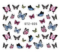 """Слайд для дизайна ногтей STZ-025 """"Beauty"""""""