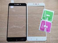 Защитное стекло для Xiaomi Redmi 4x, на весь экран