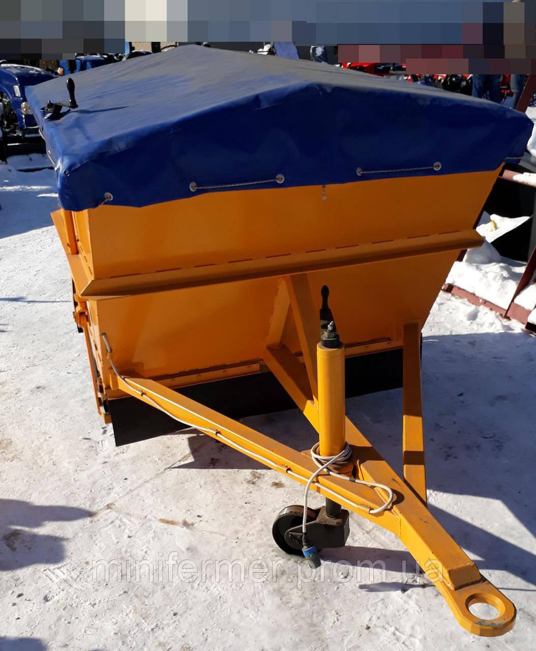 Разбрасыватель песка  РП-1300