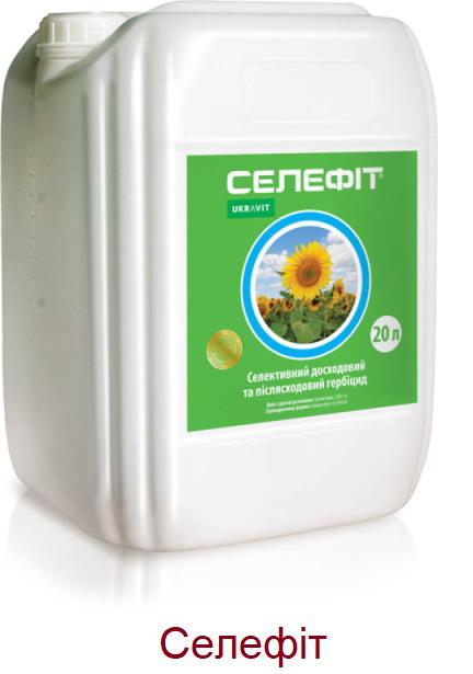 Селефит, гербицид /Укравит/ Селефіт, гербіцид, тара 20 л