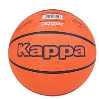 Мяч баскетбольный Карра (2001202)