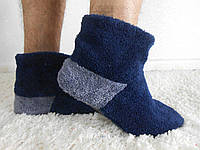Теплые домашние сапожки для мужчин. Синие с серой пяткой. АРТ-1025.2